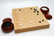 A game of Go in progress