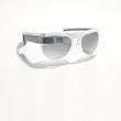 Prescription Lenses for Google Glass