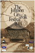 The Johnson City Folk Festival Opening Night Features The Judy Chops From Charlottesville, VA & Time Sawyer From Charlotte, NC with Kryss Dula On Pavilion Stage