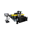ESAB Introduces New Compact, Automated Cutting Machine for Plasma and Oxy-Fuel Cutting