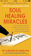 Soul Healing Miracles™ Available Now for iOS and Android