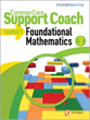 Common Core Support Coach Math