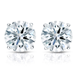 New Responsive Website Launched by DiamondStuds.com The Premier Online...