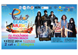 TAT together with Patong Municipality and Elite Entertainment Phuket...