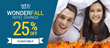 WCG Hotels Offers WONDERFALL 25% Off Hotel Rates for 10 Days Only