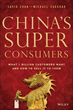New Book Details China's Growing Consumerism, the Rise of Alibaba and...