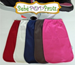 Bebé PODPants are shown in basic colors!