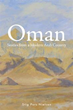 Stig Pors Nielsen recommends Oman from expatriate perspective