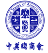 U.S.-China Chamber of Commerce logo