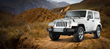 Jeep Introduces Updates to 2015 Wrangler