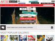 "ArtistBe.com Named One of Internet Retailer's ""Hot 100"""