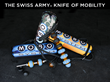MOBO System: The Swiss Army® Knife of Mobility