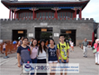 International Volunteers Doing Site-seeing Abroad in Chengde, China