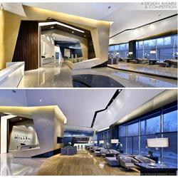 Hills Sales Centre by Kris Lin