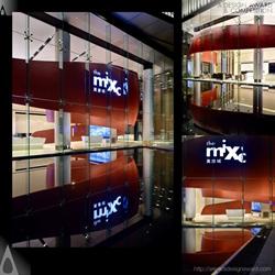 """""""Mix C Sales Centre"""" by Kris Lin"""