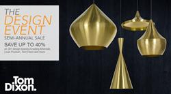 The Design Event lighting sale at Lumens.com