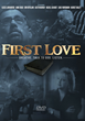 Dove Award Winning Film FIRST LOVE, Produced by Reflective Life...
