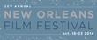 Shweiki Media Printing Company Announces Print Sponsorship of New Orleans Film Festival
