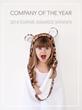 Little Giraffe® Named Company of the Year in the Prestigious...
