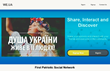 Young Ukrainian Entrepreneurs Launch A Crowdfunding Campaign On...
