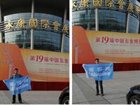 Hou Wenshuai (left) & Liu Jiadong (right) with iAbrasive's flag