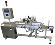 ID Technology Features LSI High Speed Wrap Labeling System with TTO...