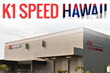 K1 Speed Opens Latest Karting Center in Hawaii