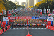 Arena Americas at Bank of America Chicago Marathon