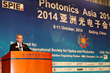 'Must-attend' Photonics Asia highlighted research for air pollution,...
