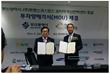 transcosmos Expands and Renovates Busan Center in Korea