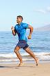 "Four Seasons Resort Maui ""Wellness Your Way"""