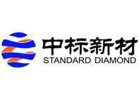 Zhengzhou Standard Diamond Co., Ltd.-- A Diamond Micro Powder Specialist