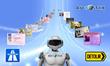 AU10TIX Online ID Authentication Service Announces New Image...