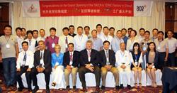 China Group Photo