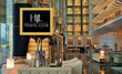 "HTL Travel Club Offers ""Unpublished Secret Rates"" up to 35% off Hotels..."