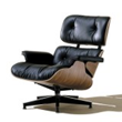 YLiving Announces Eames® Lounge Chair Giveaway Nov 1 – Nov 23, 2014