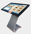 Touch Screen Advertising Player