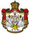 Imperial Seal of Ethiopia