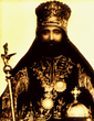 """King Haile Selassie I """"King of Kings, Lord of Lords, Conquering Lion of Judah"""