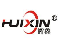 Nantong Huixin--a professional manufacturer of fiberglass mesh.