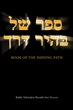 This is Messianic Rabbi Yehoiakin-Barukh ben Ya'ocov's second book...