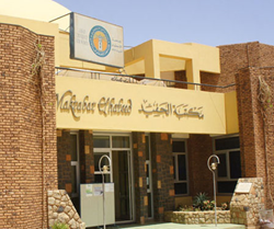 Customer satisfaction ar Ahfad University of Women was raised by implementing the Open Source IT support software OTRS