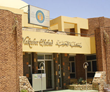 Ahfad University for Women in the Sudan Provides Staff IT Support and Cuts Complaints with OTRS