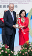 DSFederal CEO Sophia Parker and Taiwan Vice President Tun-Yi Woo