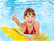 Evans Alliance Launches Website for Njswim: New Jersey's Leader in...
