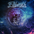 Elderoth - MYSTIC