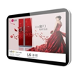 Special Offer On LCD Advertising Players From Digital Signage...