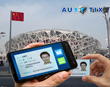 AU10TIX Announces Advanced Chinese ID Authentication & Content...