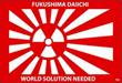 Fukushima and Ebola -- World Solution Needed!
