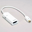 MHL Adapter for Galaxy S2/HTC, Micro USB to HDMI Female